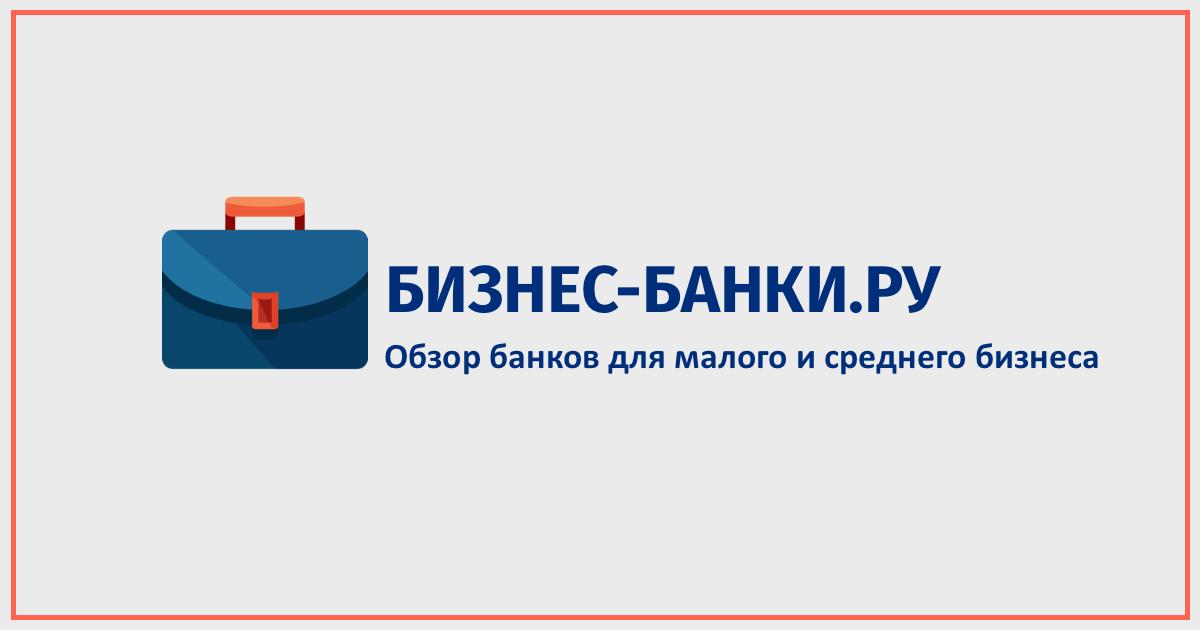 Хоум кредит банк чебоксары режим работы тракторостроителей