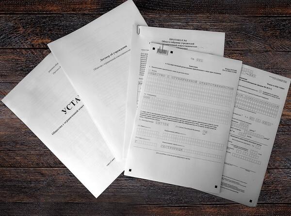 Оформление пакета документов на выдачу кредита юридическому лицу справку из банка Златоустинский Малый переулок