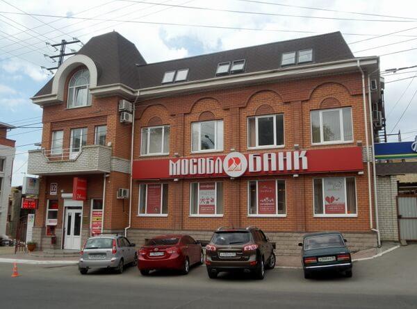 Кредит бизнесу в Мособлбанке