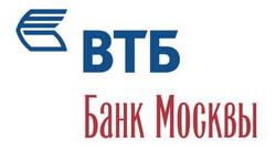Изображение - Кредит под залог нежилого помещения VTB-BankMoskvy