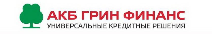 деньги в кредит под залог автомобиля top-rf.ru россельхозбанк кредит 2.7