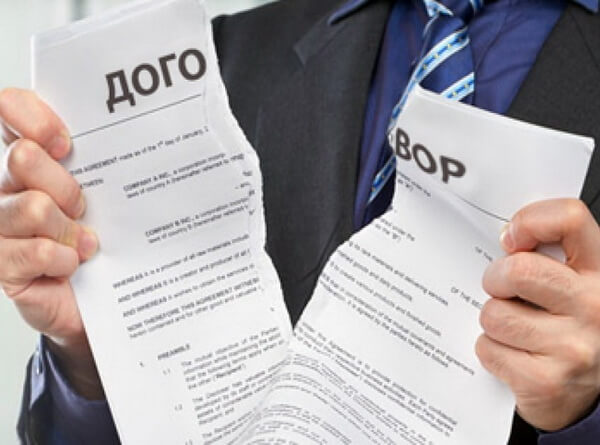 Условия и последствия расторжения договора лизинга