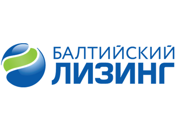 Услуги лизинга в компании Балтийский лизинг