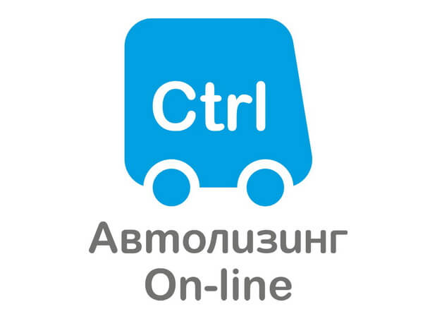 Услуги лизинга в компании КОНТРОЛ Лизинг
