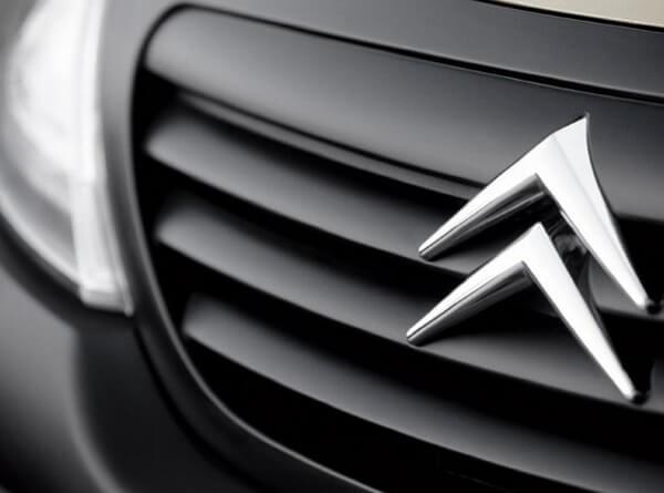 Приобретение автомобилей Ситроен в лизинг