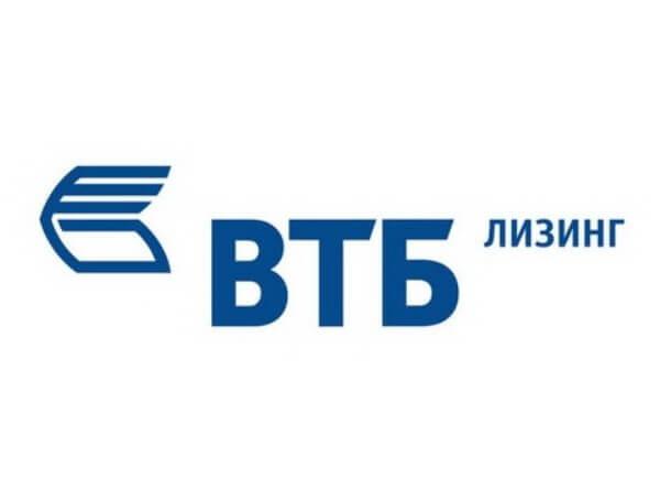 Услуги лизинга в компании ВТБ Лизинг