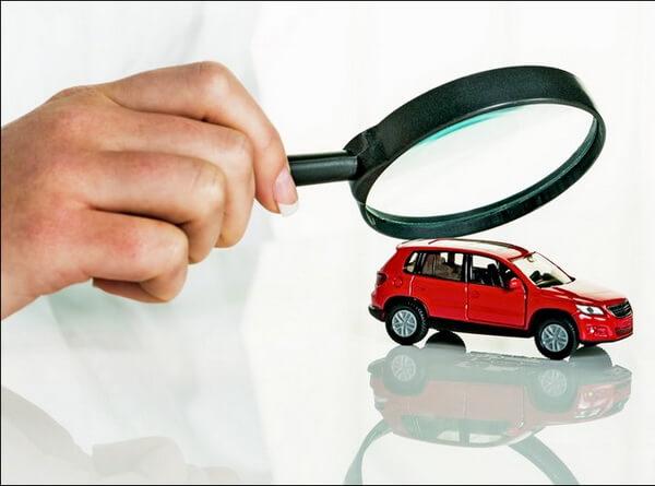 Проверка машины на предмет залога