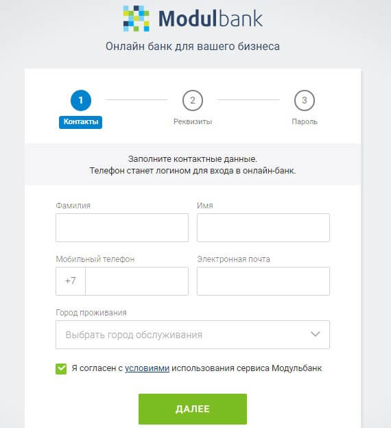 ооо онлайн банк какие банки дают кредит с плохой историей под залог дома