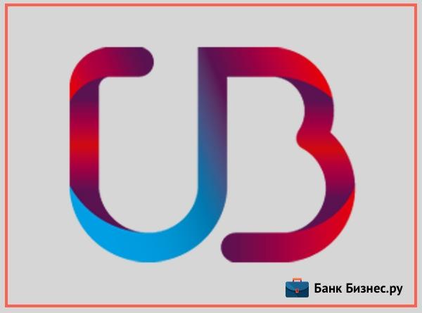 Выдача банковской гарантии в УБРиР