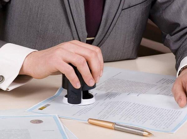 Договор на обслуживание расчетного счета