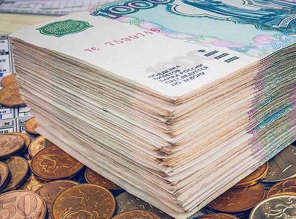 Как обналичить деньги с расчетного счета
