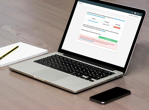 Проверка гарантии по реестру