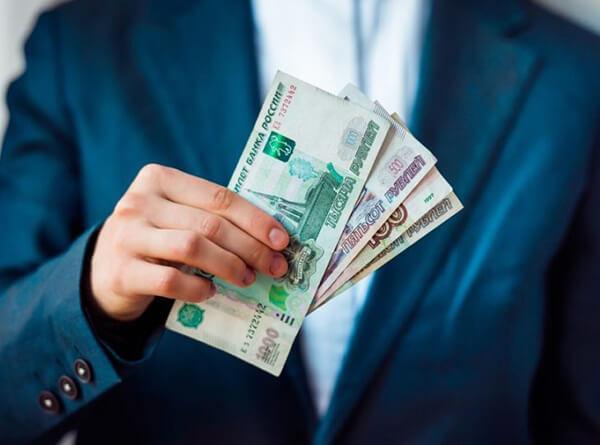 Что такое зарплатный проект в банке, выпуск карт и обслуживание