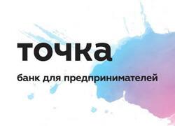 Логотип банка Точка