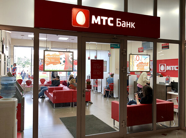 Условия зарплатного проекта в МТС-банке