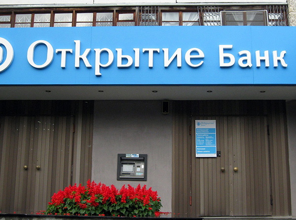 Кредит европа банк бывший