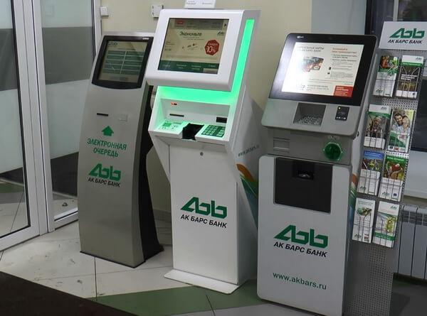 Открытие зарплатного проекта в Ак Барс Банке