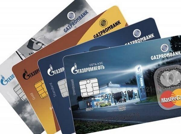 Открытие зарплатного проекта в Газпромбанке