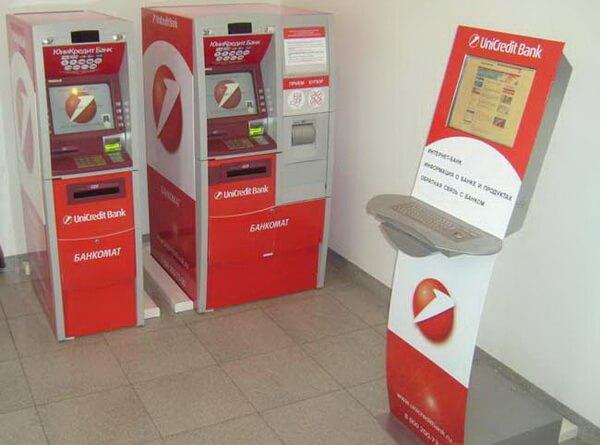 Открытие зарплатного проекта в Юникредит банке