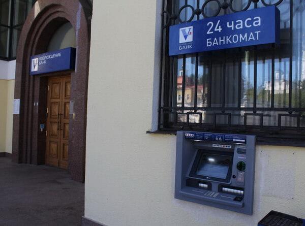 Открытие зарплатного проекта в банке Возрождение